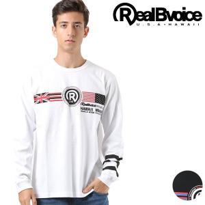 メンズ 長袖 Tシャツ Real.B.Voice リアルビーボイス 10051-10123 FF3 H18 MM murasaki