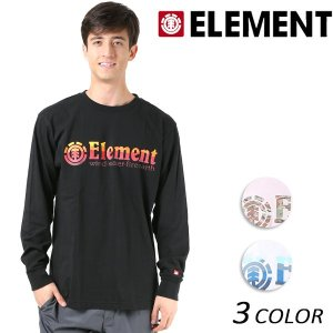 SALE セール メンズ 長袖 Tシャツ ELEMENT エレメント AI021-050 FX1 L30 murasaki