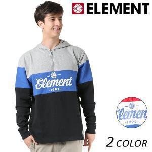 メンズ パーカー ELEMENT エレメント AI021-062 FX1 L30 murasaki
