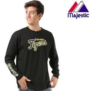 メンズ 長袖 Tシャツ Majestic マジェスティック03-DT-8F01 FX3 I9|murasaki