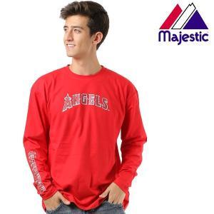 メンズ 長袖T シャツ Majestic マジェスティック03-LA-8F01 FX3 I6|murasaki
