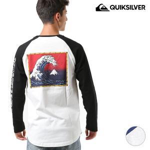 メンズ 長袖 Tシャツ QUIKSILVER クイックシルバー QLT184047 FX3 H18 murasaki