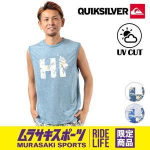 メンズ タンクトップ QUIKSILVER クイックシルバー QLY182638M ムラサキスポーツ限定 FX2 E10|murasaki