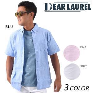 メンズ 半袖 シャツ DEAR LAUREL ディアローレル 14713102 EE1 D26|murasaki