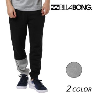 メンズ ロング パンツ BILLABONG ビラボン AH012-021 EX3 I24 murasaki