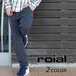 送料無料  メンズ ロング パンツ (スウェット) roial ロイアル CO21 EE3 H16 murasaki