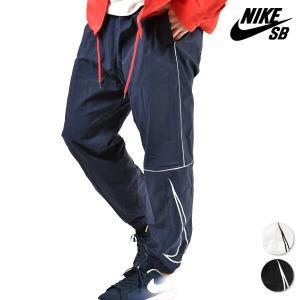 メンズ ロング パンツ NIKE SB ナイキエスビー AJ9773 PANT TRACK SWOOSH トラック パンツ GG1 B13|murasaki