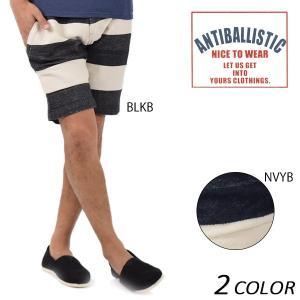 メンズ ショートパンツ ANTIBALLISTIC アンティバルリスティック TMR3394 EE1 F20|murasaki
