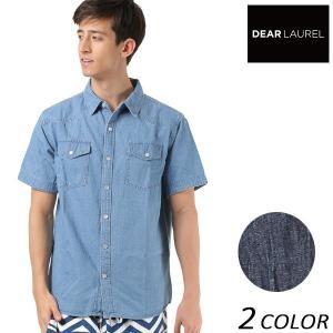 SALE セール メンズ 半袖 シャツ DEAR LAUREL ディアローレル D18S2404 カジュアル デニム 無地 FF1 D3|murasaki