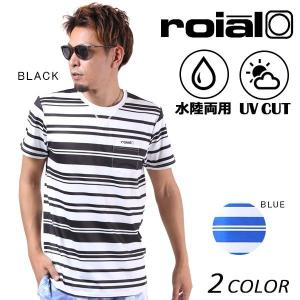 メンズ ハイブリッド 半袖 Tシャツ 水陸両用 roial ロイアル RG36 EE1 E16 murasaki