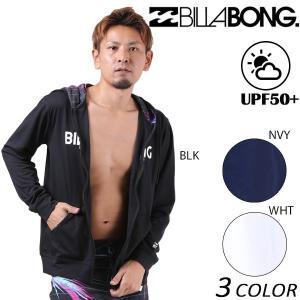 SALE セール メンズ 長袖 ラッシュガード BILLABONG ビラボン AH011-856 F1S C10|murasaki