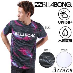 SALE セール メンズ ハイブリット 半袖 Tシャツ 水陸両用 BILLABONG ビラボン AH011-858 ラッシュガード F1S G2|murasaki