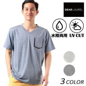 SALE セール メンズ ハイブリッド 半袖 Tシャツ 水陸両用 DEAR LAUREL ディアローレル D18S4301 FF1 E11|murasaki