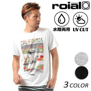 メンズ ハイブリッド 半袖 Tシャツ 水陸両用 roial ロイアル RG48 ラッシュガード FF2 E9|murasaki