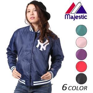 レディース ジャケット Majestic マジェスティック LL23-NYK-7F02 EX3 L8|murasaki