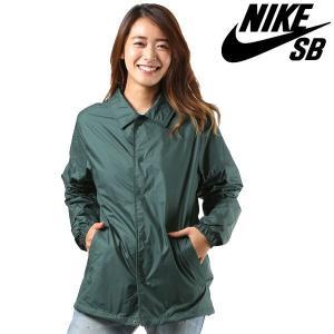 レディース ジャケット NIKE SB ナイキエスビー シールド コーチ ジャケット 829510 FF1 B9|murasaki