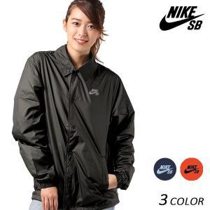 レディース ジャケット NIKE SB ナイキエスビー シールド コーチ ジャケット 829510 EE3 I7|murasaki