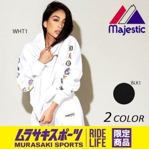 レディース パーカー Majestic マジェスティック LL06-MLB-7FHA01 ムラサキスポーツ限定 EX3 I13|murasaki