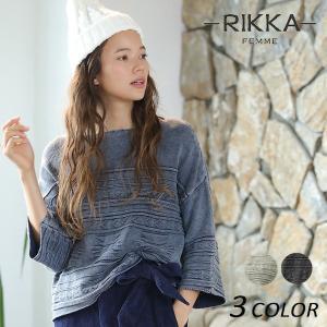 レディース セーター RIKKA FEMME リッカファム 171022 EE3 I6|murasaki