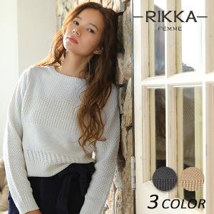 レディース セーター RIKKA FEMME リッカファム 171024 EE3 I15|murasaki