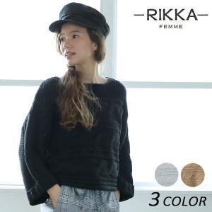 レディース セーター RIKKA FEMME リッカファム 171026 EE3 I15|murasaki