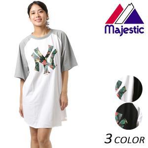 SALE セール レディース 半袖 五分袖 ワンピース Majestic マジェスティック LL19-NYK-8S05 FX1 C22 murasaki