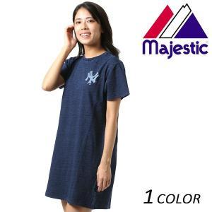 SALE セール レディース ワンピース Majestic マジェスティック LL19-NYK-8S07 FX1 C20 murasaki
