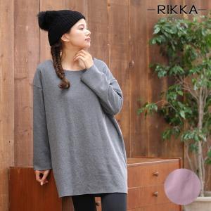レディース ワンピース RIKKA FEMME リッカファム R18W1116 FF3 J11|murasaki