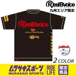 メンズ 半袖 Tシャツ Real.B.Voice リアルビーボイス 10031-10093 ムラサキスポーツ限定 ご当地商品 FF2 C16 murasaki