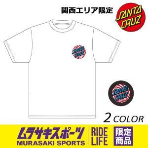 メンズ 半袖 Tシャツ SANTA CRUZ サンタクルーズ 50281413 ムラサキスポーツ限定 ご当地商品 FF2 C16|murasaki