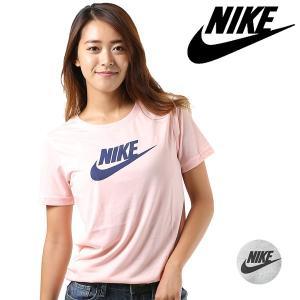 レディース 半袖 Tシャツ NIKE ナイキ 846469 FF3 H17 MM|murasaki