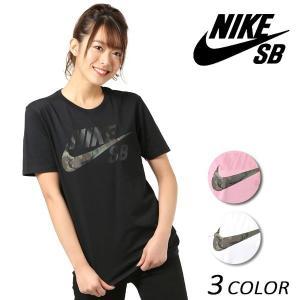 レディース 半袖 Tシャツ NIKE SB ナイキエスビー 892824 FF1 B10 MM|murasaki