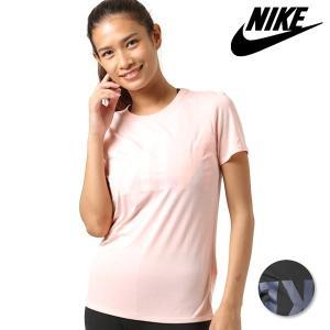 レディース 半袖 Tシャツ NIKE ナイキ 923376 フィットネス FF3 G23|murasaki