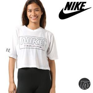レディース 半袖 Tシャツ NIKE ナイキ AH2359 フィットネス FF3 G26|murasaki