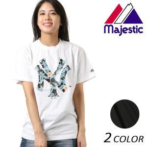 SALE セール レディース 半袖 Tシャツ トップス Majestic マジェスティック LL01-NYK-8S02 FX1 C22 murasaki