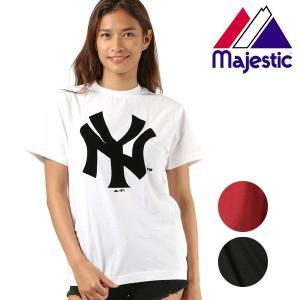 SALE セール レディース 半袖 Tシャツ トップス Majestic マジェスティック LL01-NYK-8S09 FX1 C22 murasaki