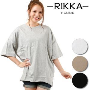 レディース 半袖 Tシャツ RIKKA FEMME リッカファム R18S2101 FF1 E25|murasaki