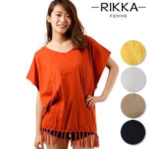 レディース 半袖 Tシャツ RIKKA FEMME リッカファム R18S2106 FF1 E25|murasaki