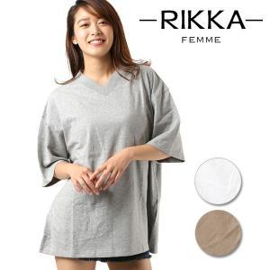 レディース 半袖 Tシャツ RIKKA FEMME リッカファム R18S2107 FF1 F8|murasaki