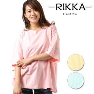 SALE セール レディース 半袖 Tシャツ RIKKA FEMME リッカファム R18S2108 FF1 F8|murasaki