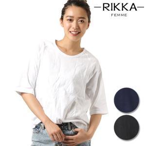 レディース 五分袖 Tシャツ RIKKA FEMME リッカファム R18S2109 FF1 F8|murasaki