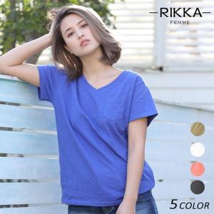 SALE セール レディース 半袖 Tシャツ RIKKA FEMME リッカファム R18S2111 FF1 C10|murasaki