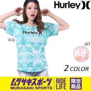 レディース 半袖 Tシャツ Hurley ハーレー GTSOATDS7 ムラサキスポーツ限定 EE2 E11|murasaki