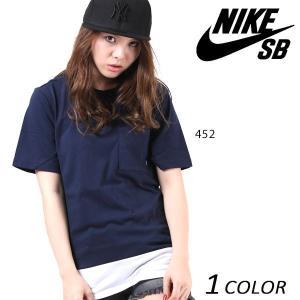 レディース 半袖 Tシャツ NIKE SB ナイキエスビー DRI-FIT トップ 829524 EE2 E15 murasaki
