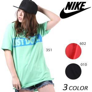 レディース 半袖 Tシャツ NIKE ナイキ 847632 EE2 E15|murasaki