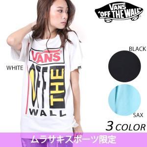 レディース 半袖 Tシャツ VANS バンズ VA17SS-GT53MS 限定商品 EE1 D6|murasaki
