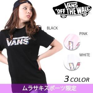 レディース 半袖 Tシャツ VANS バンズ VA17HS-GT52MS 限定商品 EE2 E10|murasaki