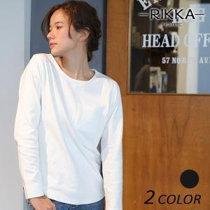 レディース 長袖 Tシャツ RIKKA FEMME リッカファム 171032 EE3 I12|murasaki