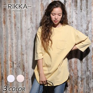 レディース 七分袖 長袖 Tシャツ RIKKA FEMME リッカファム 171033 EE3 I12|murasaki