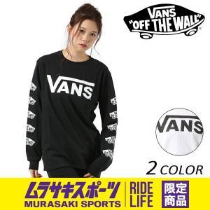 レディース 長袖 Tシャツ VANS バンズ VA18SS-GT54MS ムラサキスポーツ限定 FF1 B8 MM|murasaki